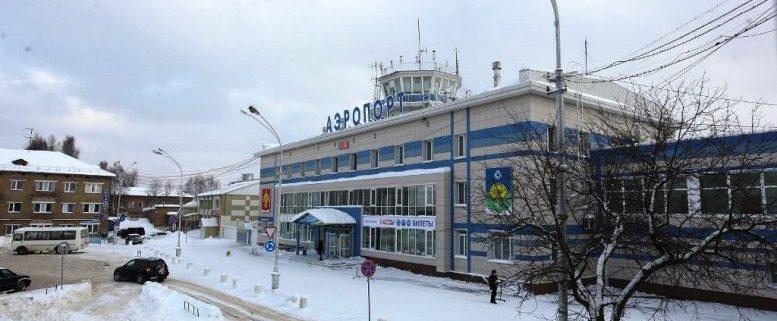 Сыктывкарский аэропорт вошел в проект «Великие имена России» (Республика)