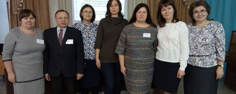 Ученые ИЯЛИ приняли участие в симпозиуме «Диалекты и история пермских языков во взаимодействии с другими языками»