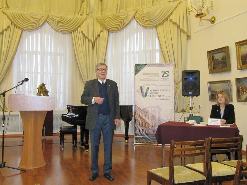 Ученые ИЯЛИ приняли участие в научно-практической конференции, посвященной 75-летию Национальной галереи Республики Коми