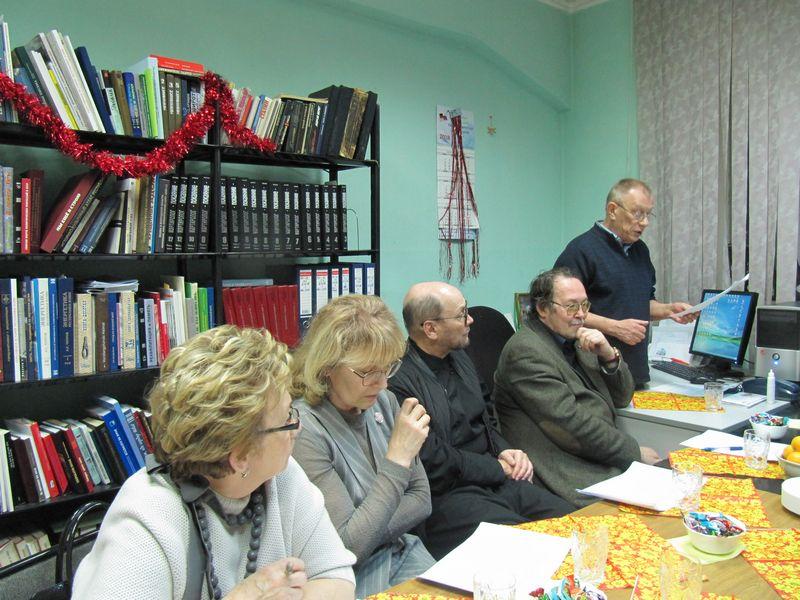 Заседание Коми республиканского благотворительного общественного фонда жертв политических репрессий «Покаяние»