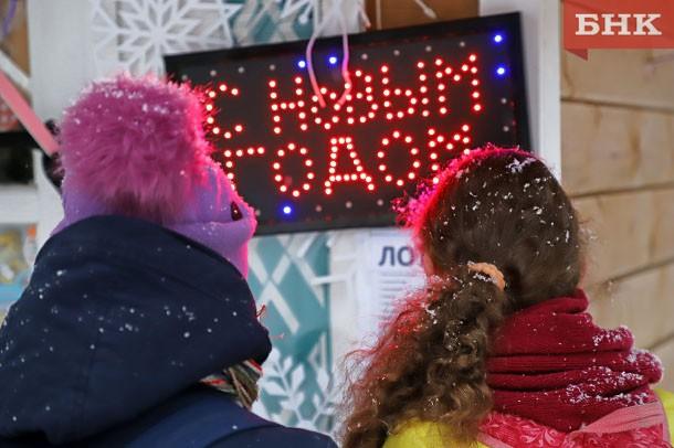 Бесчинства и колядки: как коми раньше праздновали Новый год (БНКоми)