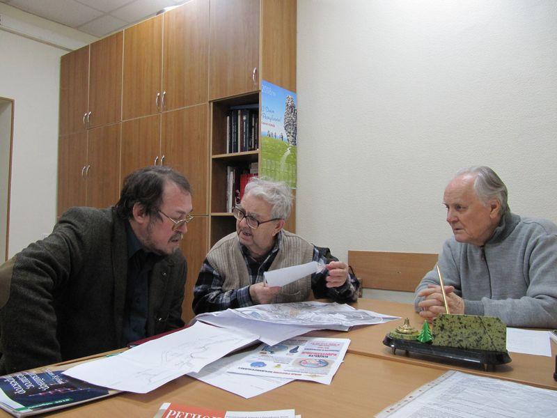 Заседание общественной организации «Сыктывкар»