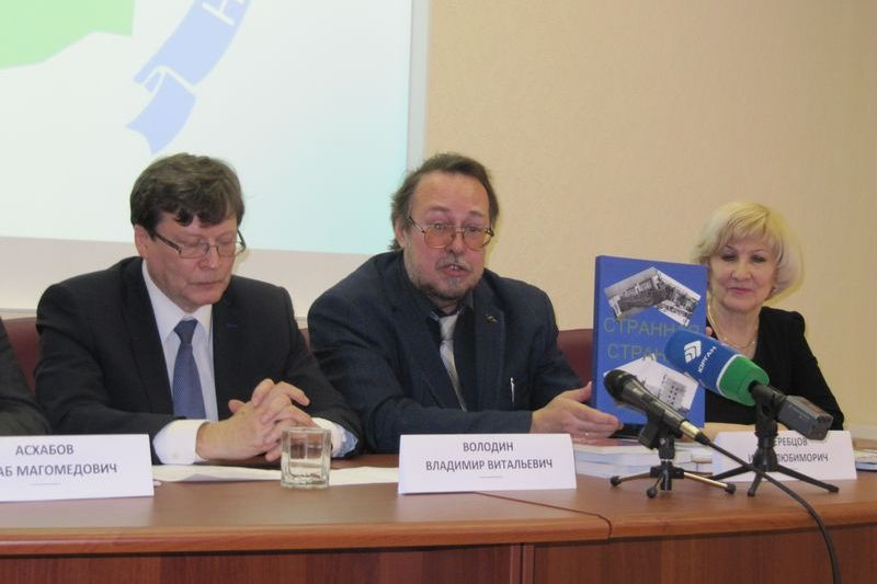 Пресс-конференция, приуроченная ко Дню российской науки