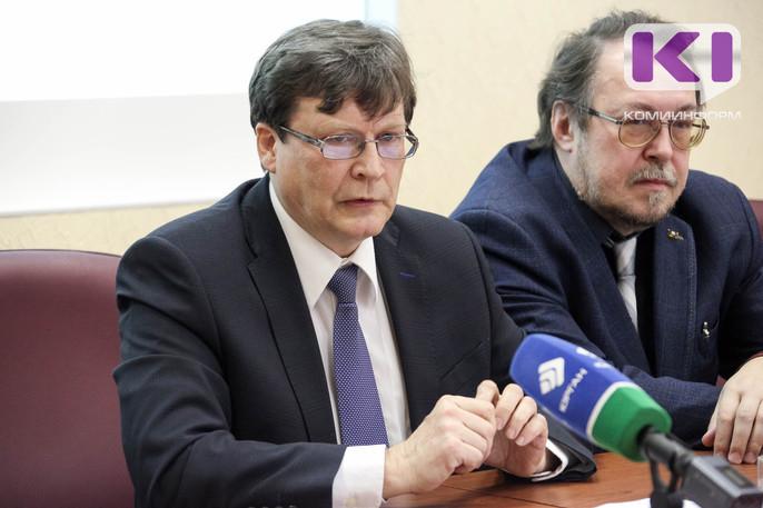 Коми научный центр дополнительно получил 45 штатных единиц (Комиинформ)