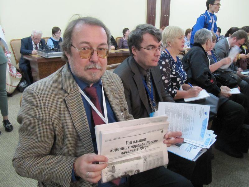 Ученые ИЯЛИ приняли участие в международном форуме «Год языков коренных народов в России»