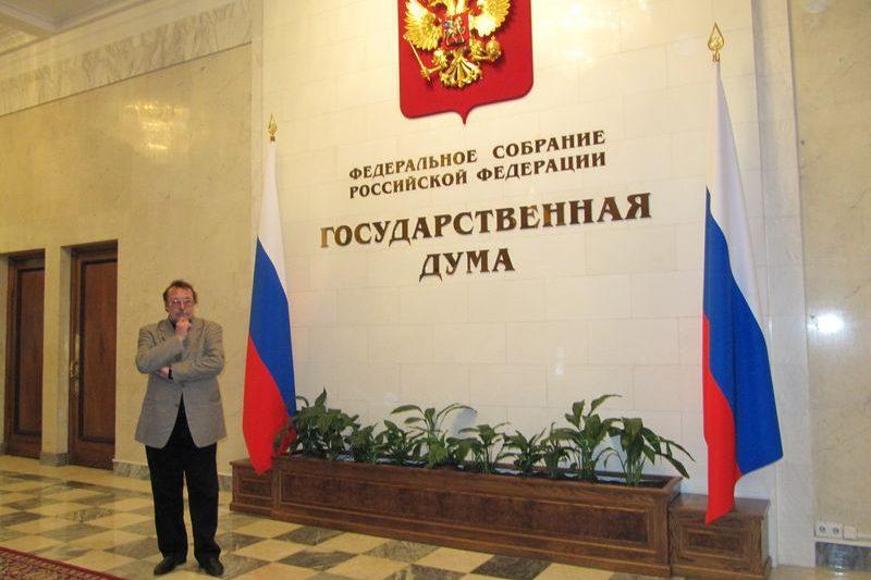 Заседание при Комитете Государственной Думы по образованию и науки