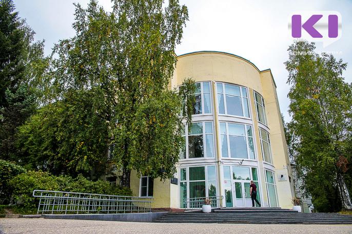 На должность директора Федерального исследовательского центра Коми НЦ УрО РАН претендуют пять человек (Комиинформ)