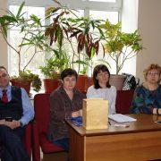 27 марта 2019 года состоялась конференция работников Федерального исследовательского центра Коми НЦ УрО РАН