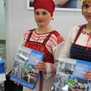 Вышел новый фотоальбом о Сыктывкаре (Республика)