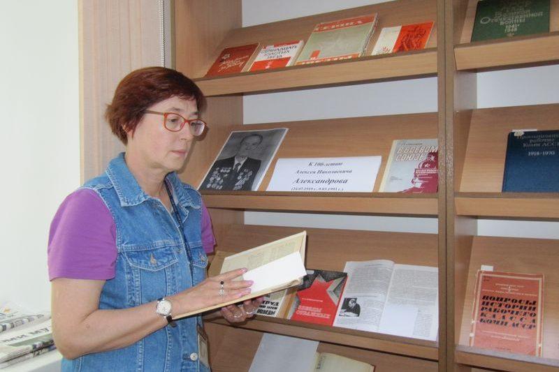 К 100-летию со дня рождения А.Н.Александрова