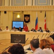 VI Всесоюзная конференция финно-угроведов