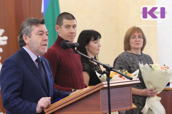 Двое ученых из Коми удостоены медалей УрО РАН (Комиинформ)