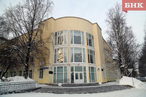 Трое ученых из Коми претендуют на звание членов-корреспондентов РАН (БНКоми)