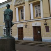 Литературоведы приняли участие в конференции «Национальные картины мира в литературах и фольклоре народов России»
