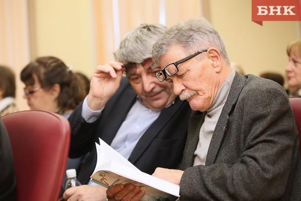 В Коми российские и зарубежные ученые расскажут о достижениях науки в регионах (БНКоми)