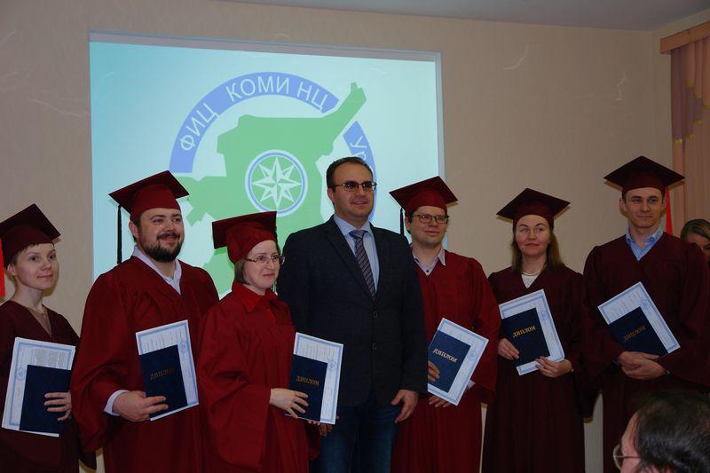 В ФИЦ Коми НЦ УрО РАН состоялся выпуск аспирантов 2019 года