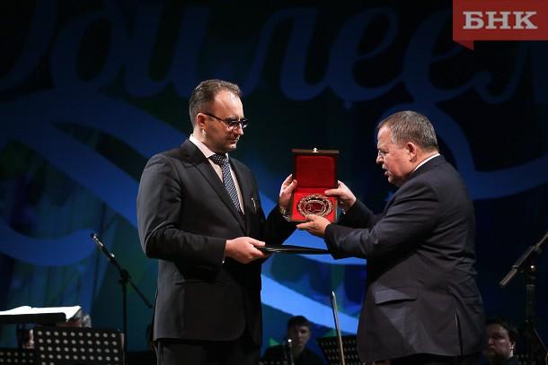 Коми научный центр отпраздновал 75-летие (БНКоми)