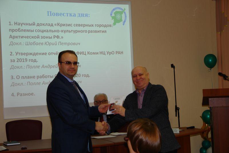Состоялись последние в 2019 году заседания Президиума и Объединенного ученого совета Коми научного центра УрО РАН