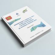 Вышел авторский сборник «Жизнедеятельность человека на Севере: история, историография и источники исследования (на материалах Республики Коми)»