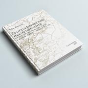 Вышла монография В.И.Силина «Географические исследования на территории Коми края в конце XVIII – начале ХХ вв.»