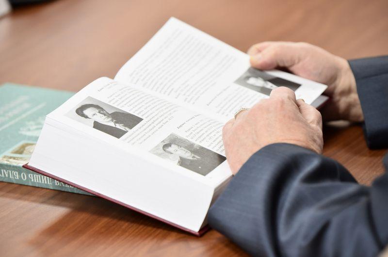 В Госсовете презентовали книгу о Конституции Коми АССР 1994 года (Комиинформ)