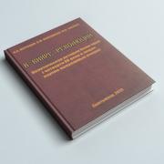 Издана новая научно-популярная книга историков ИЯЛИ