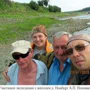 Археологи в поисках древних рудников