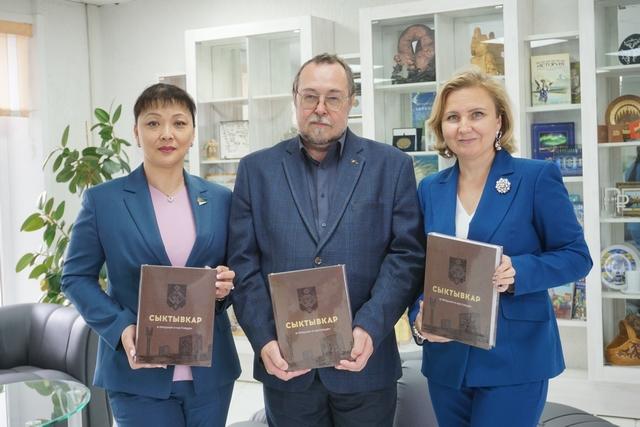 Вышла в свет новая книга по истории Усть-Сысольска – Сыктывкара (Официальный сайт АМО ГО «Сыктывкар»)