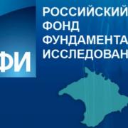 Ученые республики включились в конкурс научных проектов (Республика)