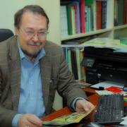 Директору ИЯЛИ Игорю Жеребцову исполняется 60 лет (Регион)