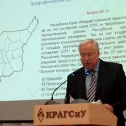Сотрудник ИЯЛИ д.г.н. В.И.Силин принял участие в организации и проведении регионального географического диктанта