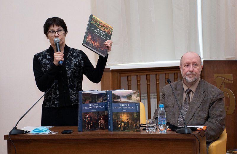 Литературоведы ИЯЛИ приняли участие в создании обобщающей монографии «История литературы Урала. XIX век»