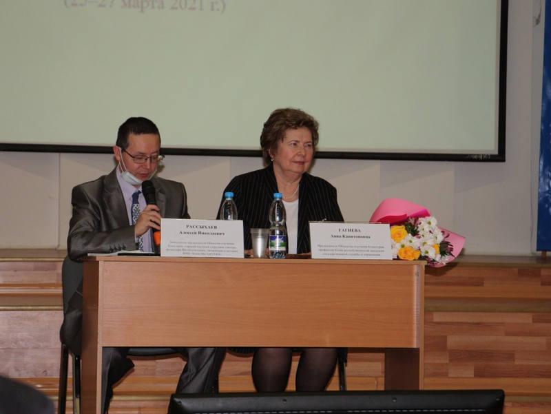 Всероссийская научная конференция «Краеведческие исследования и наука на Европейском Северо-Востоке России»