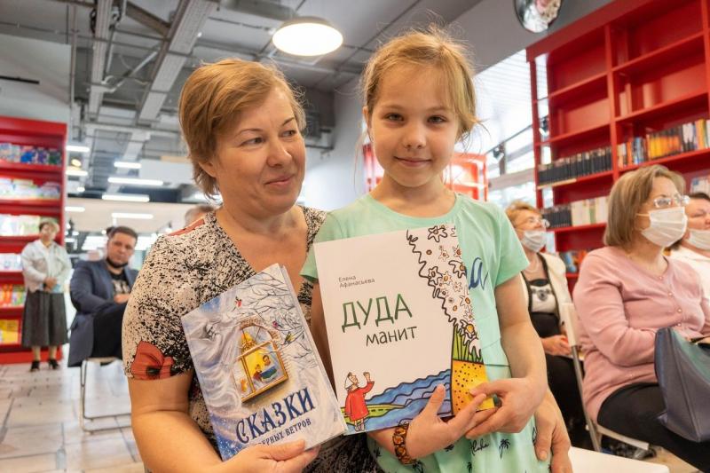 Жители Москвы познакомились с лесным духом из Коми (Национальная библиотека Республики Коми)