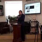 Ученые ИЯЛИ приняли участие в форуме «Книжный Север России: историко-культурный диалог»