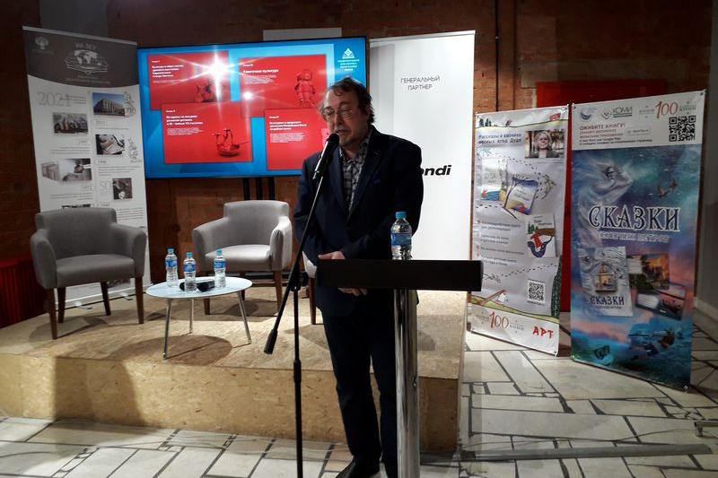 В Москве состоялась презентация книжных новинок Республики Коми