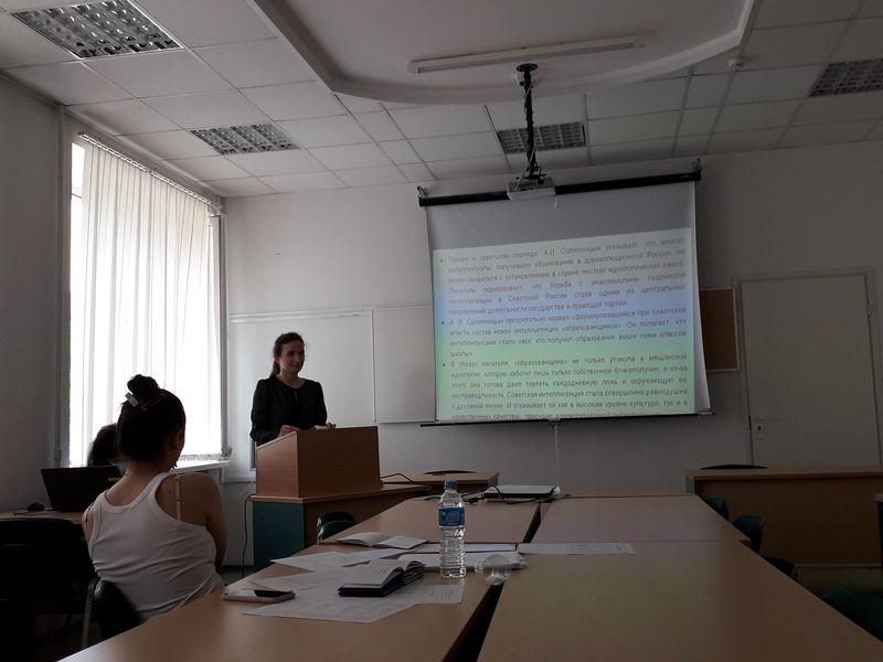 Ученые ИЯЛИ приняли участие в работе экзаменационной комиссии по защите магистерских работ