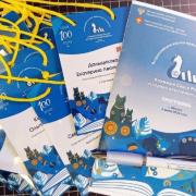 Книжность севера России обсуждают в Москве (БНКоми)