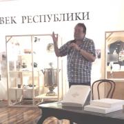 История и культура – одно из важнейших достояний Республики Коми