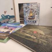 В Коми презентовали лучший издательский проект в России (Комиинформ)