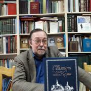 Издана уникальная книга «Святыни земли Коми»