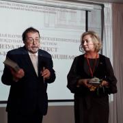 Ученые ИЯЛИ поздравили Национальный музей Республики Коми со 110-летием